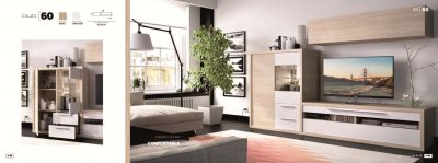 Collections Duo Wall Units DUO 60